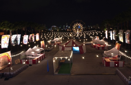 Lighting, exhibit, art show, 'Miami Midtown Midway', with George Sanchez-Calderon, Miami, FL
