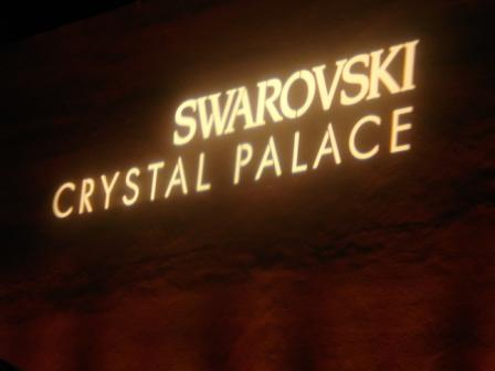 Lighting fashion event design with Swarovski u0027Crystal Palaceu0027 at W Hotel & Lighting | Fashion | LUMAMERICA
